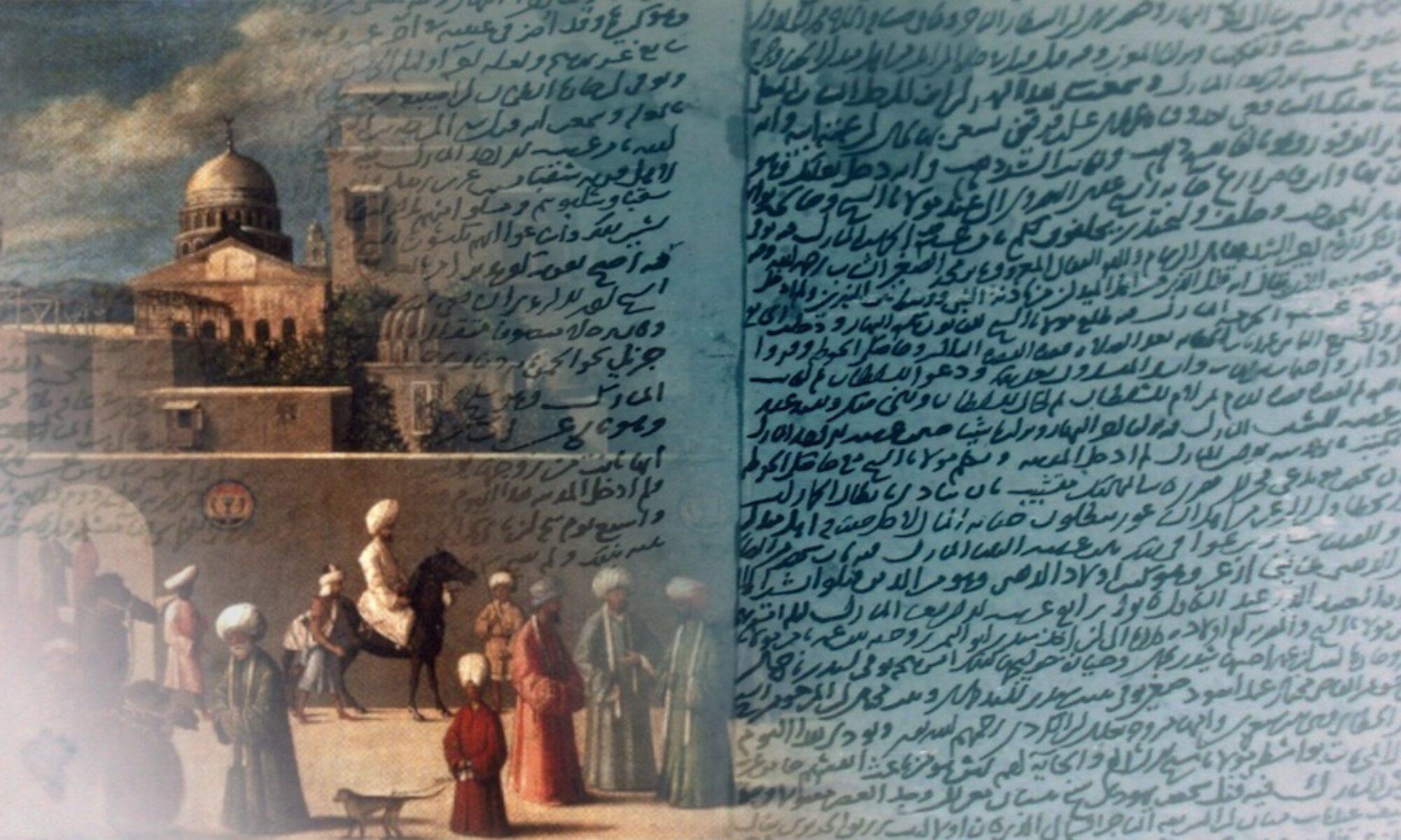 Damascus Anecdotes